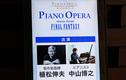 FFの公式ピアノコンサート「PIANO OPERA」に行ってきた! FF7/8/9を中心に17曲が演奏