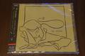 「ケルティックムーン」好きは必聴!「SQ SWING」 FFやKH、クロノトリガーのアコースティックアレンジCD 購入レポート
