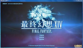 FF14中国語版
