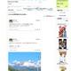 アニメ「ヤマノススメ」の影響で御嶽山に登山した方のTwitterレポート