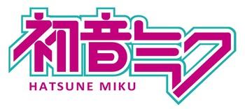 初音ミクのロゴ