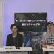 2月5日にFF15の生放送「田畑Dのアクティブ・タイム・レポート」が決定!20時開始