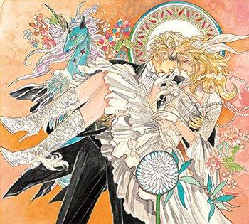 サガバトル曲集のサムネイル画像