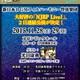 新日本BGMフィル、クロノトリガーなど光田康典氏を特集したコンサートを開催!11月28日・29日