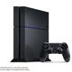 スリム版PS4が東京ゲームショウで発表か?ウォールストリートジャーナルが報道
