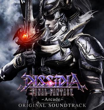 ディシディアFFアーケードサントラ