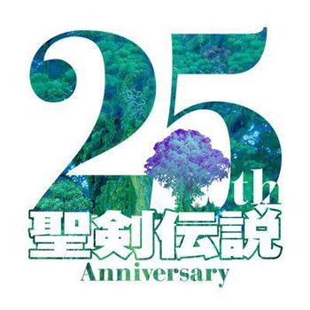 聖剣伝説25周年のサムネイル画像