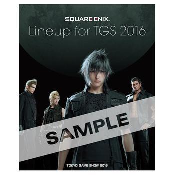 東京ゲームショウFF15
