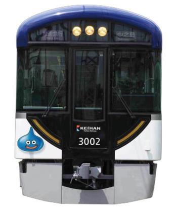 京阪電車ドラクエ