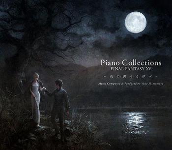 FF15ピアノコレクションズ