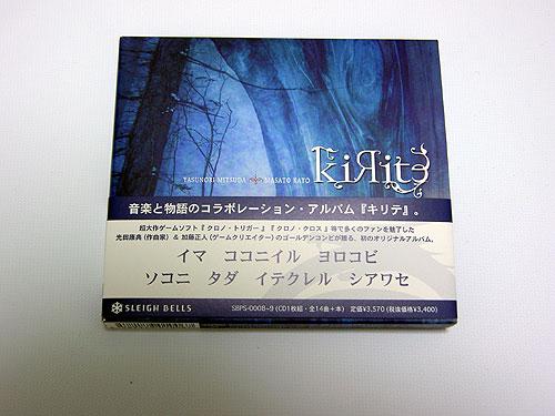 20050519kirite1.jpg