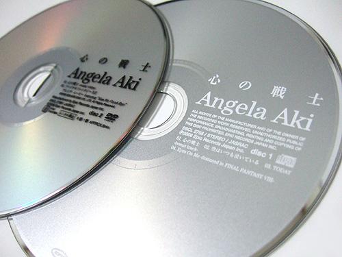 20060118aki02.jpg