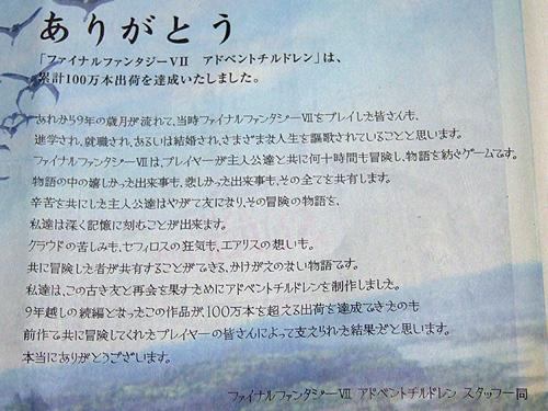 20060126cdff7m.jpg