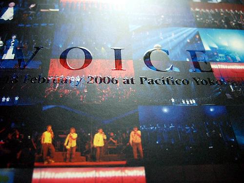 20060620voices3.jpg
