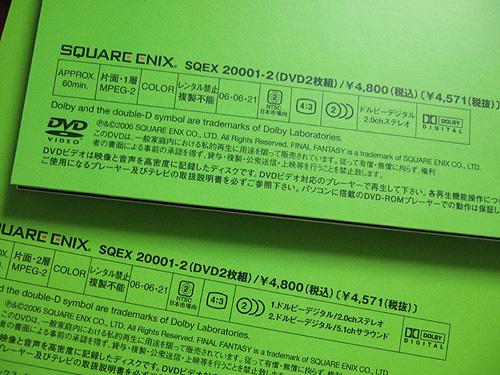 20060620voices5.jpg