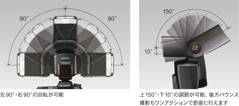 20110220qsbs.jpg