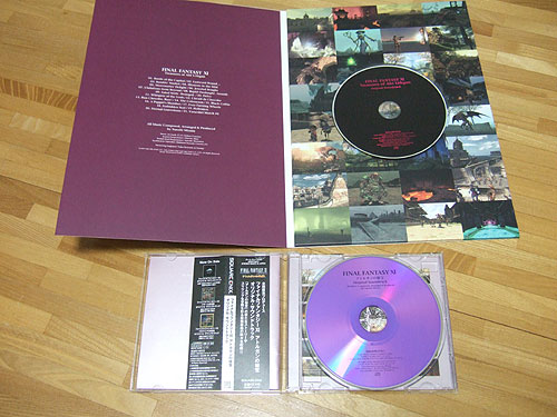 FF11 サウンドトラックBOX