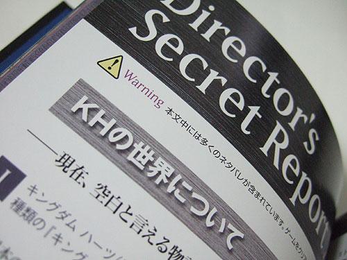 DSCF4876.jpg