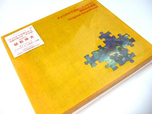 DSCF5685.jpg