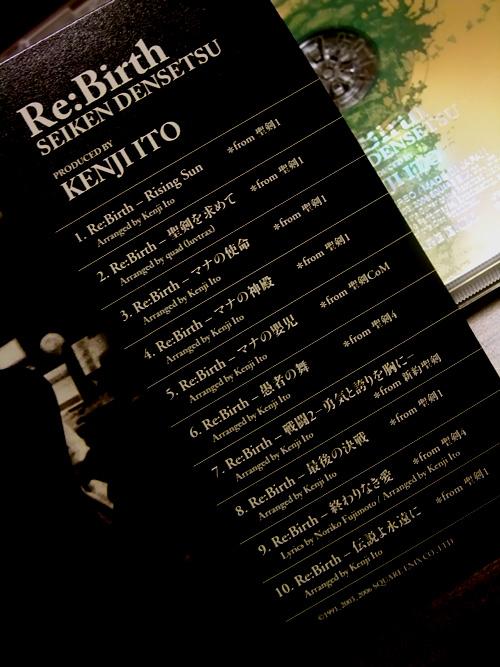 20111019seiken3.jpg