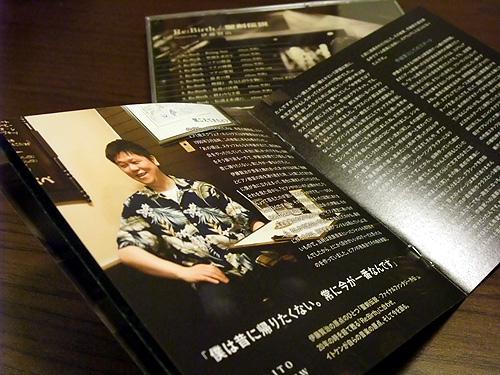 20111019seiken4.jpg