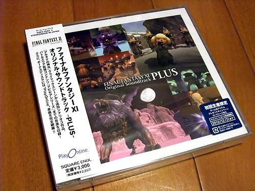 20111110_%5DDSCF1005.jpg