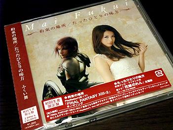 20111126_DSCF1083.jpg