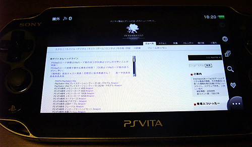 20111217DSCF1256.jpg