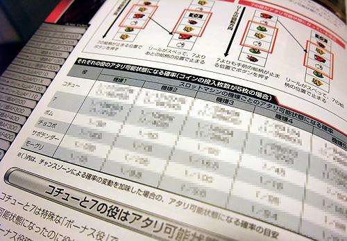 20120131_DSCF1360.jpg