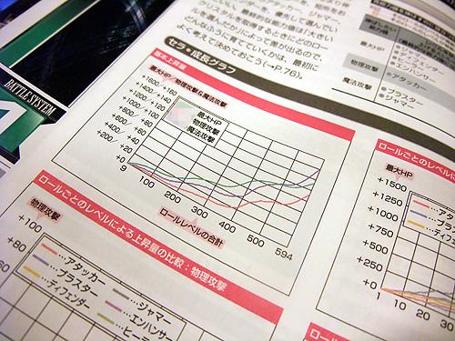 20120131_DSCF1369.jpg