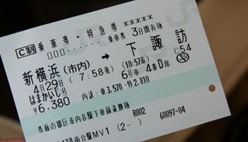 20120429_thum.jpg
