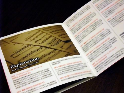 20120516_DSCF2046.jpg