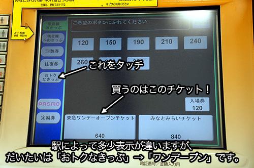 20120810_DSC042.jpg