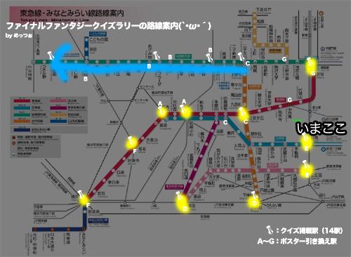 20120810_southmachida.jpg