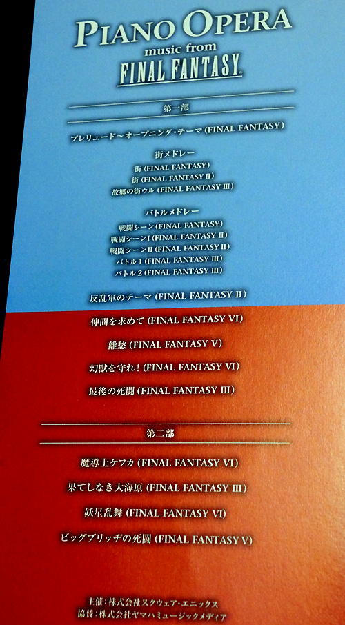 20120811_DSC04369.jpg