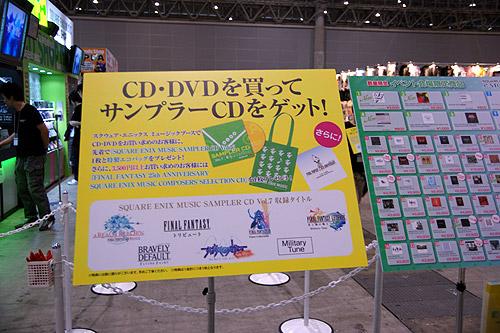 20120921_DSC05033.jpg