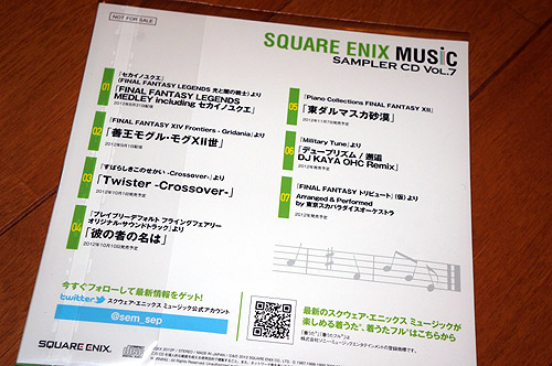 20120921_DSC05185.jpg