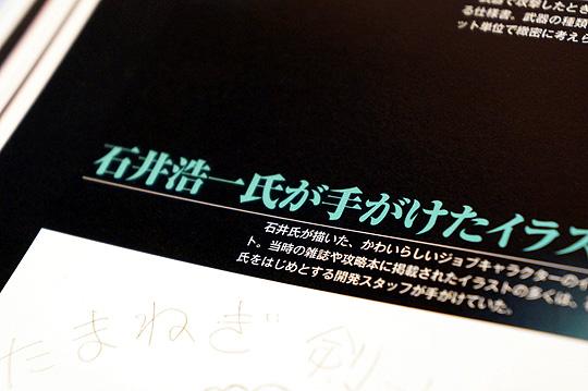 20121218_DSC07103.jpg