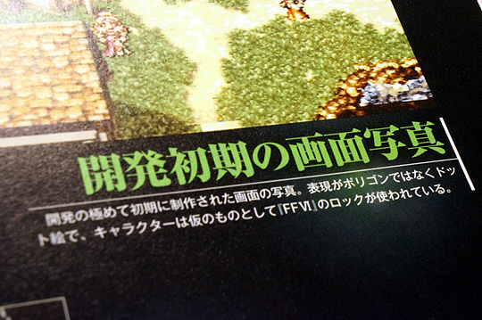 20121218_DSC07109.jpg