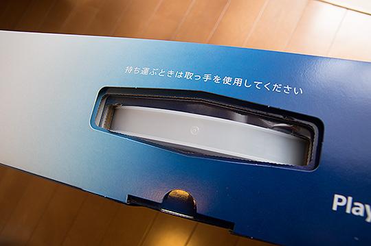 20140222ps4_03.jpg