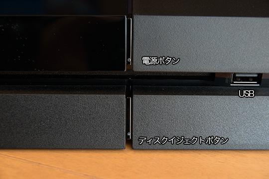 20140222ps4_085.jpg