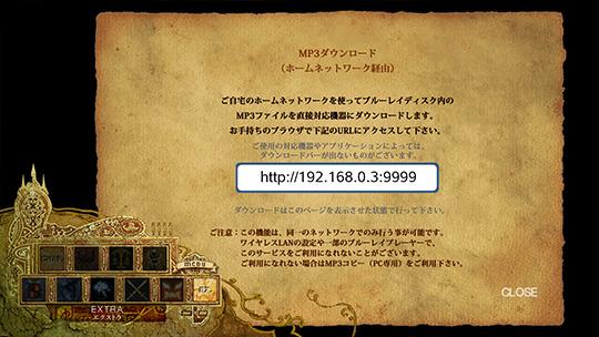 20140326ff14_10.jpg