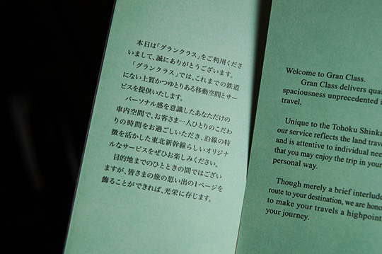 20140427hayabusa08.jpg