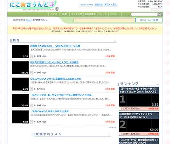 20140508nicosound.jpg