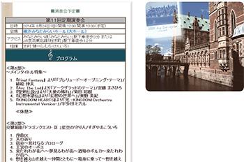 20140621ljo.jpg
