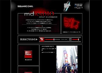 20141008mdradio.jpg