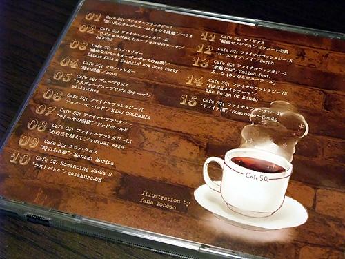 CafeSQDSCF1076.jpg