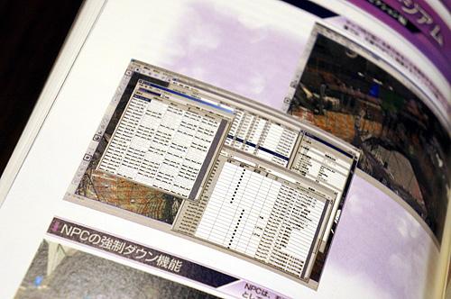 FF13-2_DSC00110.jpg