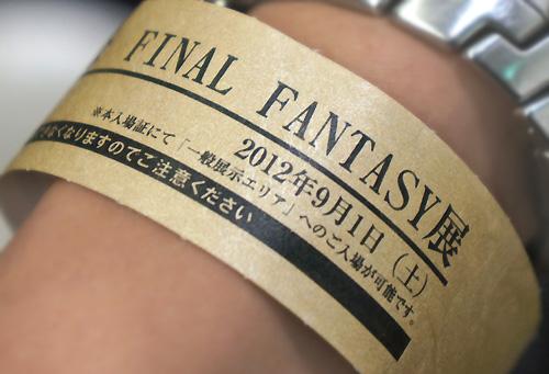 FF25_DSC04704.jpg