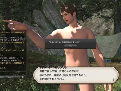 JP20130320_3.jpg
